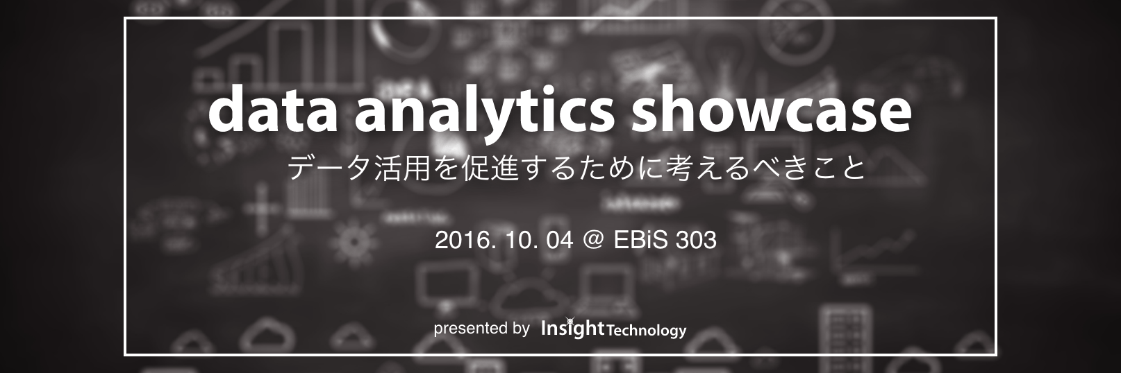 data analytics showcase 2016